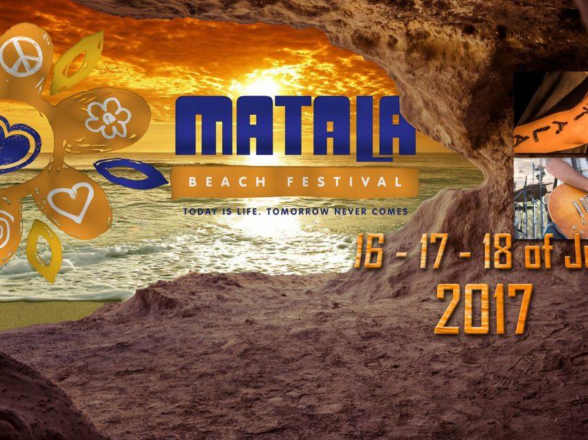 Matala Beach Festival: Το μεγαλύτερο Φεστιβάλ του καλοκαιριού έρχεται…