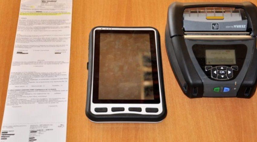 Ρέθυμνο: «Πρεμιέρα» των ηλεκτρονικών κλήσεων για την ελεγχόμενη στάθμευση