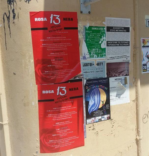 ΣΥΝΠΟΛΙΣ: Περιορισμένα τα σημεία νόμιμης αφισοκόλλησης στο Ρέθυμνο