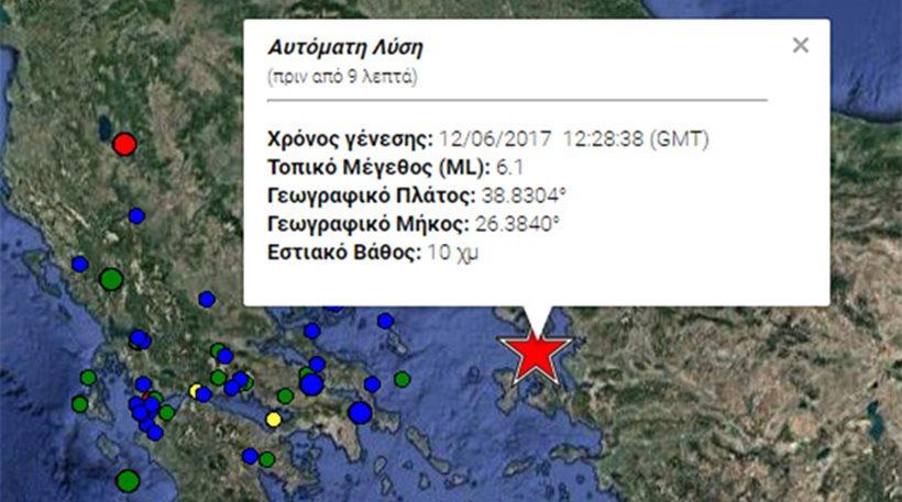 Πολύ ισχυρός σεισμός 6,1 Ρίχτερ με επίκεντρο ανάμεσα σε Χίο και Λέσβο