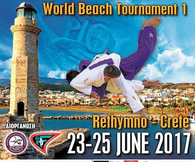 Ρέθυμνο: Πρωτάθλημα Ju Jitsu Beach Tournament