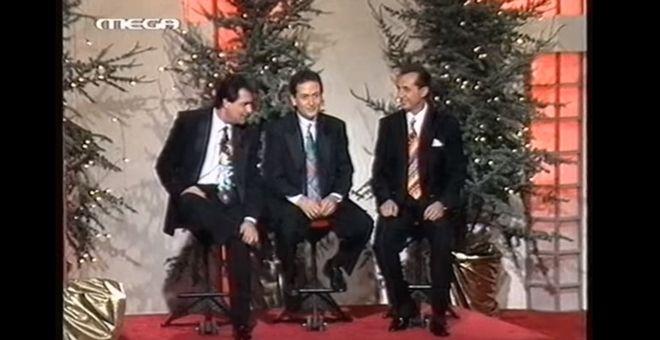 25 χρόνια πριν Καρράς, Γονίδης, Πανταζής 'σφάζονταν' για μια Ρεθυμνιώτισα