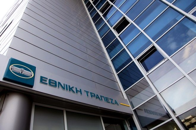 Φεύγει από τη Βουλγαρία η Εθνική Τράπεζα