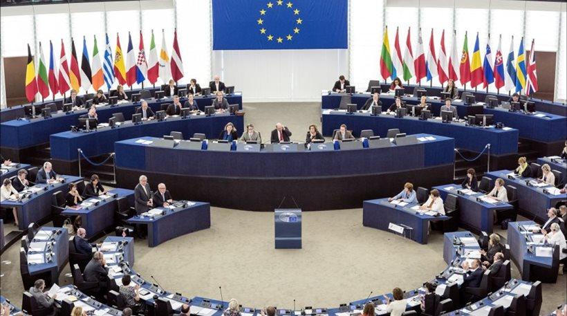 Το Ευρωπαϊκό Κοινοβούλιο ζητά πρωτοβουλίες για «αμοιβαία αποδεκτή λύση στο ζήτημα της ονομασίας» της ΠΓΔΜ