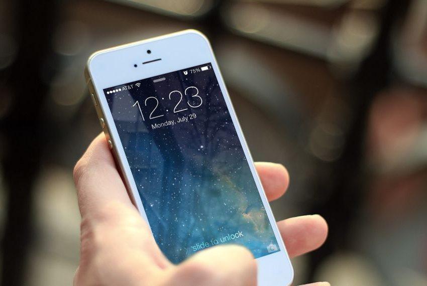 Αυτός είναι ο κωδικός που σου δίνει πρόσβαση στις μυστικές ρυθμίσεις του iPhone