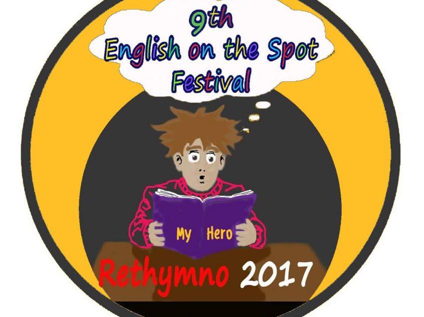 To 9ο «English on the Spot Festival» στο Σπίτι του Πολιτισμού