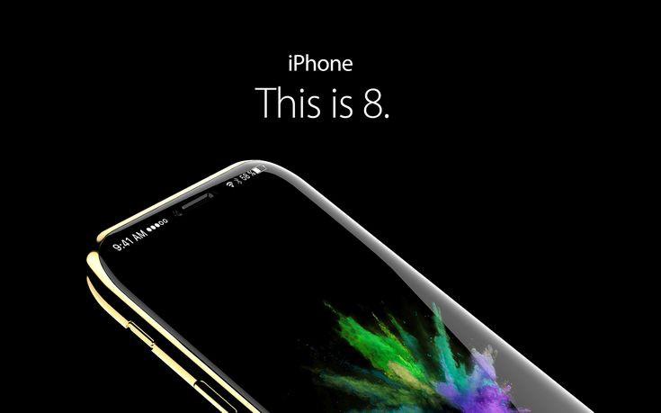 Το iPhone 8 θα υποστηρίζει ασύρματη φόρτιση