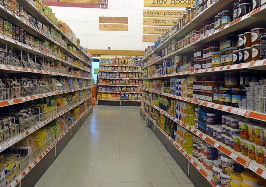 Δύσκολη χρονιά «βλέπουν» οι εταιρείες τροφίμων