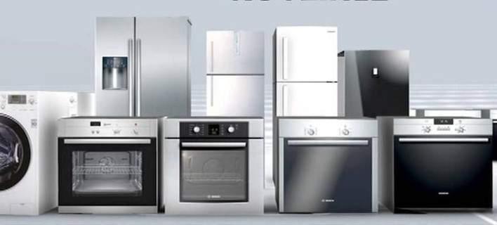 Αλλάζει η σήμανση για την ενεργειακή κατανάλωση των οικιακών συσκευών- Τέλος τα Α+ και Α++