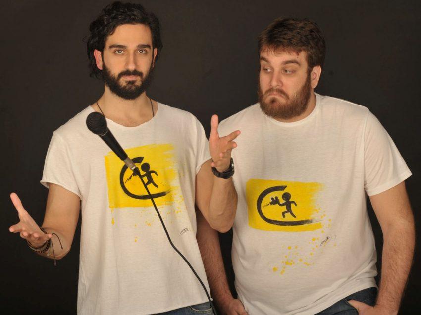 Cineλθετε – Stand Up Comedy με τον Διονύση Ατζαράκη και τον Θωμά Ζάμπρα στο Ρέθυμνο