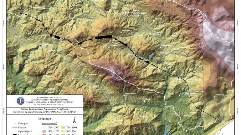 Δάσος και δασική έκταση 319,8138 τ.μ. στο Ρέθυμνο