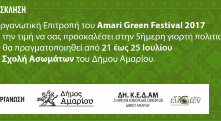 Amari Green Festival 2017!