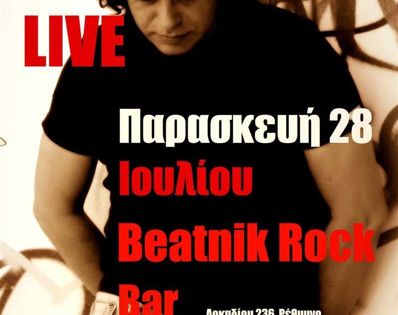 Ο Πέτρος Θεοτοκάτος live στο Ρέθυμνο 28 Ιουλίου