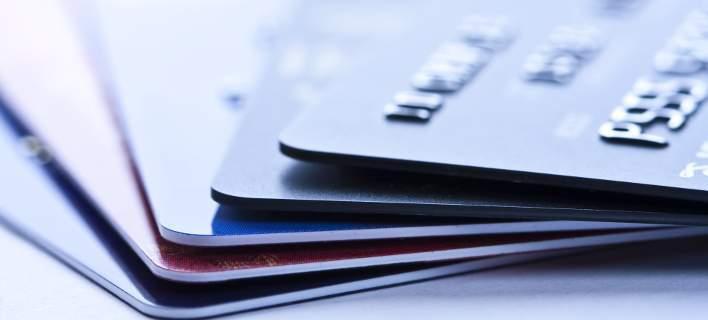 Πλέον θα δηλώνεται ως ακατάσχετος ο λογαριασμός πληρωμών και στα «ηλεκτρονικά πορτοφόλια»