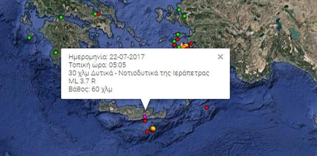 Νέες δονήσεις στην Κρήτη – που «χτυπάει» ο εγκέλαδος