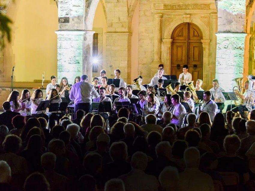 Συναυλία από τα Μουσικά Σύνολα της Δημοτικής Φιλαρμονικής