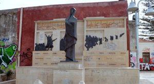 Εκδήλωση για την ημέρα μνήμης της Μικρασιατικής καταστροφής