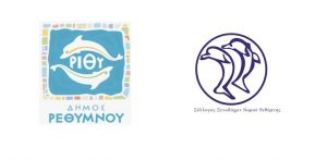 Παρουσίαση του DMOR – Destination Marketing Organization στο Σπίτι του Πολιτισμού