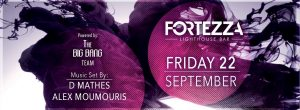 The Big Bang party στο Fortezza Lighthouse Bar