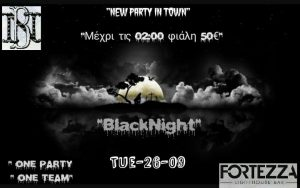 BlackNight party στο Fortezza Lighthouse Bar