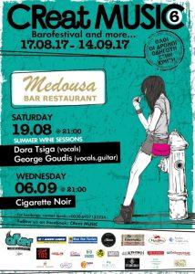 Οι «Cigarette Noir» live στο Medousa Restaurant Bar