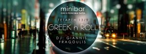 Greek 'n' Roll party στο Mini Bar
