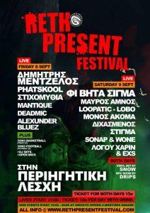 Rethpresent Festival
