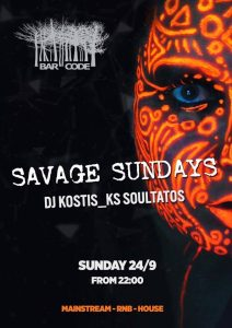 Savage Sundays party στο Barcode