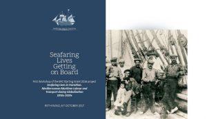 Συνέδριο «Seafaring Lives Getting On Board» στο Ινστιτούτο Μεσογειακών Σπουδών
