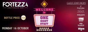 «One Night Staff» party στο Fortezza Lighthouse Bar