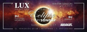 Eclipse party στο Lux Cafe