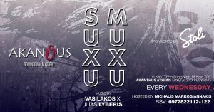 SUXU MUXU party στο Akanthus Club