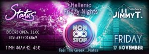 Hellenic Friday Nights στο Status Cafe