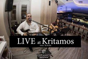 Ο Αντώνης Βάμβουκας και η Ελευθερία Κυδωνάκη στο Εστιατόριο Κρίταμος