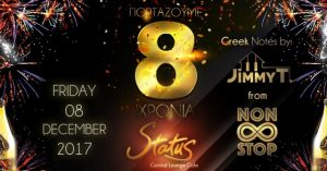 8 Years Birthday Night στο Status Cafe