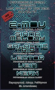 Psychedelic Dream Present: Last Event Of The Year With E-Mov!