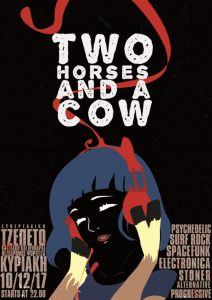 Οι Two Horses and a Cow live στο Τζεπέτο