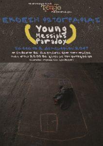 Έκθεση φωτογραφίας «Young Messiahs Paradox» στο Τζεπέτο