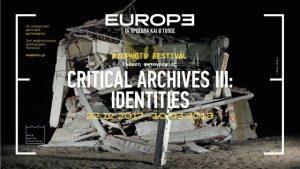 Έκθεση Φωτογραφίας Critical Archives III: Identities