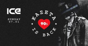 «90s Κασέτα is back» party στο Ice Club
