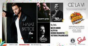 Celavi Carnival Fest – Live o Ηλίας Βρεττός