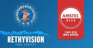 Rethyvision: Ο Χορός των Ομάδων του Ρεθεμνιώτικου Καρναβαλιού 2018