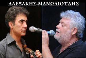Ο Μανώλης Αλεξάκης και ο Γιώργης Μανωλιούδης στην Ταβέρνα Πόπη