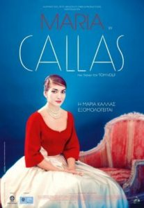 Maria By Callas: Η Μαρία Κάλλας εξομολογείται (Maria By Callas)