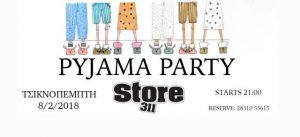 Πιτζάμα πάρτι στο Store 311
