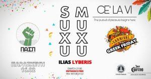 Suxu Muxu party στο Ce La Vi