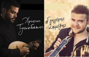 Ο Χρήστος Τζανιδάκης και ο Γρηγόρης Σαμόλης στην Ταβέρνα Πόπη
