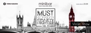 Must On Sundays party στο Mini Bar