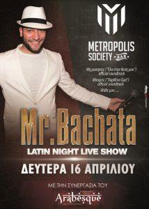 Latin live show με τον Mr. Bachata στο Metropolis Society Bar