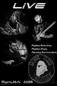 Live στο Beatnik Rock Bar